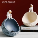 北歐玄關宇航員收納擺件置物鑰匙盤果盤收納盒創意家居飾品太空人 蘿莉小腳丫