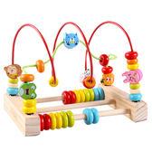 兒童串珠繞珠早教嬰兒玩具tz992【歐爸生活館】
