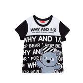 WHY AND 1/2 普普熊棉質T恤 5Y~10Y