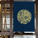中式棉麻布藝門簾金色龍紋掛簾