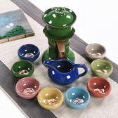 創意半全自動茶具陶瓷功夫茶杯套裝家用簡約懶人防燙沖泡茶器冰裂 QQ24925『東京衣社』