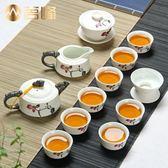 茗峰陶瓷功夫茶具雪花茶具套裝雪花釉茶壺蓋碗茶杯里禮品整套茶具 js14302『紅袖伊人』