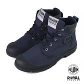 Palladium Pampa Lite 藍色 尼龍 防水 輕量 休閒鞋 男女款 NO.B1469【新竹皇家 76259-458】