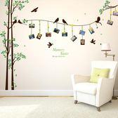 小學教室布置墻貼紙班級文化裝飾許愿樹心愿樹背景墻相框照片貼畫【快速出貨】