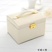 百姓館 首飾盒歐式公主多層木質收納盒