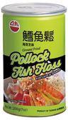 【味一食品】海苔芝麻鱈魚鬆200g(罐) Ground Fried Pollock Fish Floss With Laver & Sesame