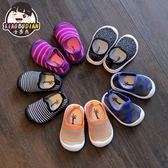 春夏款寶寶學步嬰兒包頭涼鞋防滑男女童軟底套腳寶寶鞋 KB374【每日三C】