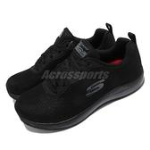 Skechers 工作鞋 Skech-Air 女鞋 全黑 氣墊鞋 廚師 餐廳 防滑 運動鞋【ACS】 77274-BBK