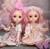 芭比娃娃 怡甜芭比洋娃娃公主玩具女孩仿真精致換裝大套裝兒童生日新年TW【快速出貨八折鉅惠】