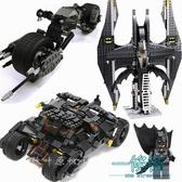 兼容樂高蝙蝠俠戰車摩托復仇者聯盟模型兒童益智拼裝拼插積木玩具