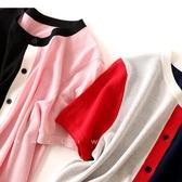 2020新款圓領外搭針織開衫女夏季薄款撞色短袖天絲針織上衣女外套