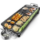 電燒烤爐 韓式家用不粘電烤爐 無煙烤肉機電烤盤鐵板燒烤肉鍋 名創家居館igo