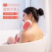 電動沐浴刷洗澡刷搓澡刷搓背刷搓澡儀沐浴按摩搓澡聲波美容儀電動洗澡刷負離子聲波按摩器