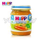 喜寶 Hipp 蔬菜小牛肉全餐