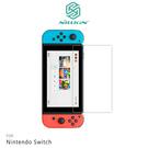 【愛瘋潮】NILLKIN Nintendo Switch Amazing H+PRO 鋼化玻璃貼 防爆 鋼化貼