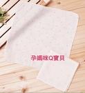 台灣製聖哥NewStar有機棉紗布手帕(口水巾)可當小方巾/不含螢光劑3703K