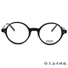MOSCOT 美國百年 眼鏡品牌 LEM...