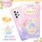 【三麗鷗授權正版】三星 Samsung Galaxy A52 5G 夢幻系列彩繪可站立皮套