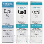 花王 Curel 乾燥性敏感肌 輕柔保濕化妝水150ml【小三美日】