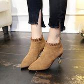 女細跟短靴尖頭高跟鞋「潮咖地帶」