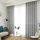 遮光窗簾 落地窗簾短窗簾窗簾桿 百葉窗簾...