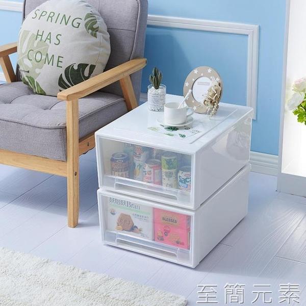 收納箱 抽屜式收納箱塑料衣物衣櫃內衣襪整理盒簡易儲物櫃盒 至簡元素