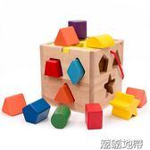 兒童積木玩具1-2周歲嬰幼兒6-12個月寶寶0-1-2-3歲男女小孩益智【潮咖地帶】