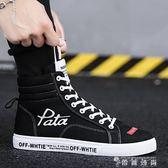 新款秋季男鞋百搭高筒帆布鞋韓版嘻哈青年學生高邦板鞋潮鞋冬 薔薇時尚