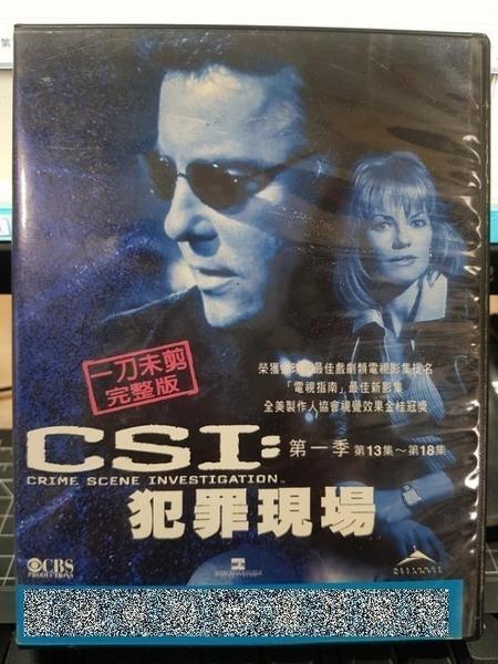 影音專賣店-R12-正版DVD-歐美影集【CSI犯罪現場:拉斯維加斯 第1季/第一季 全8碟】-(直購價)