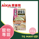 AIXIA 健康主食罐幼貓6號-雞肉+鮪魚 40g【TQ MART】
