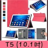 【萌萌噠】華為 HUAWEI MediaPad T5 (10.1吋) 手托相框式側翻牛皮紋保護套 支架 直插皮套 防摔皮套