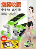 原地踏步機家用機多功能瘦腰機瘦腿腳踏機瘦腿器材靜音   LannaS