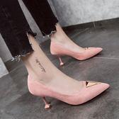 春季女鞋細跟尖頭淺口高跟鞋百搭粉色單鞋時尚正韓貓跟鞋 森雅誠品