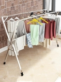 不銹鋼晾衣架落地折疊臥室內陽台家用曬衣架掛衣桿曬架涼衣服架子·Ifashion YTL