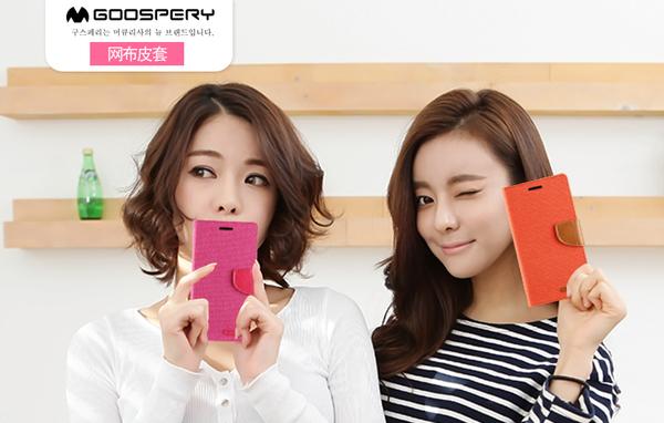 88柑仔店~ 韓國GoosPery三星A5 2017保護皮套A520手機外殼硅膠軟殼帆布錢包