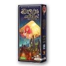 『高雄龐奇桌遊』 妙語說書人6:回憶 Dixit: Memories 繁體中文版 正版桌上遊戲專賣店