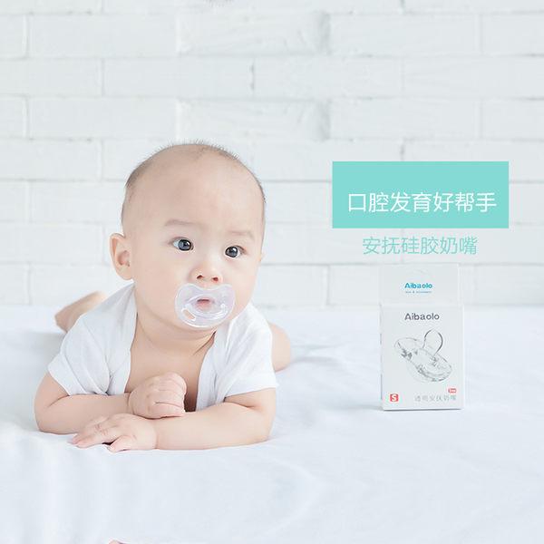 寶寶食品級硅膠安撫奶嘴嬰兒透明安撫奶嘴拇指乳頭形奶嘴 森活雜貨