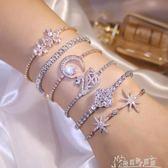 時尚閃耀微鑲鋯石水晶手鍊女韓版簡約個性氣質學生手環閨蜜手飾品 奇思妙想屋
