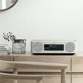 【結帳再折扣】YAMAHA CD / USB / FM 桌上型音響 TSX-B237