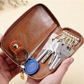 鑰匙包 拉鏈卡片包車鑰匙圈包【CL3375】 BOBI  12/01