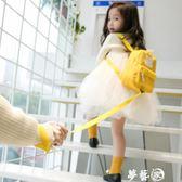 兒童書包  防走失包1-3歲兒童書包2歲寶寶包包幼兒園女男小孩背包旅游潮印字 夢藝家