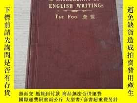二手書博民逛書店英文選集罕見A MISCELLANY OF ENGLISH WR