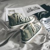 帆布鞋 高筒鞋子學生韓版夏季板鞋百搭帆布女鞋夏款小白布鞋潮鞋