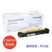 Fuji Xerox  原廠碳粉匣 ( CT202137 ) (黑)   適用P115b/M115b/M115fs