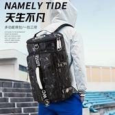 【快出】雙肩包男大容量運動旅行健身背包電腦書包休閒旅遊登山包