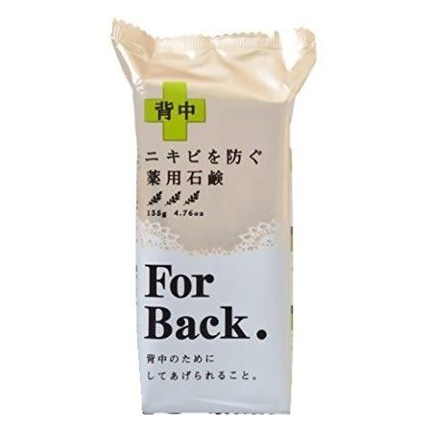 Pelican For Back 日本製 抗痘 美背 背部專用肥皂 洗背肥皂 日本進口【4225】