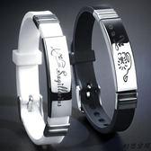 十二星座男士手鏈韓版潮個性學生手飾情侶手鐲手環一對簡約首飾品
