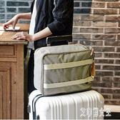手提行李包可套拉桿包旅行收納袋斜挎單肩包拉桿箱掛包男女旅行袋xy1690【艾菲爾女王】