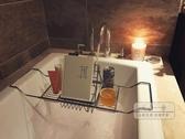 浴缸架 不銹鋼浴缸架伸縮式浴缸置物架板浴室多功能置物架子浴缸ipad支架-三山一舍JY