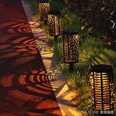 新款太陽能鏤空草坪燈圓柱形戶外防水七彩花園裝飾插地led景觀燈 年終大促 YTL